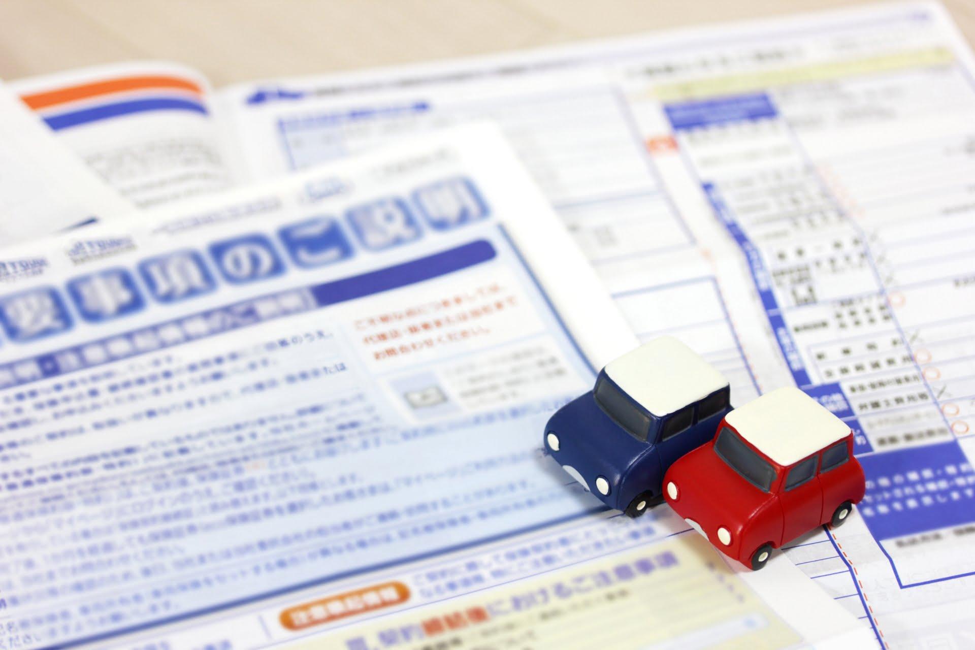 ホンダレンタカー 保証制度イメージ画像