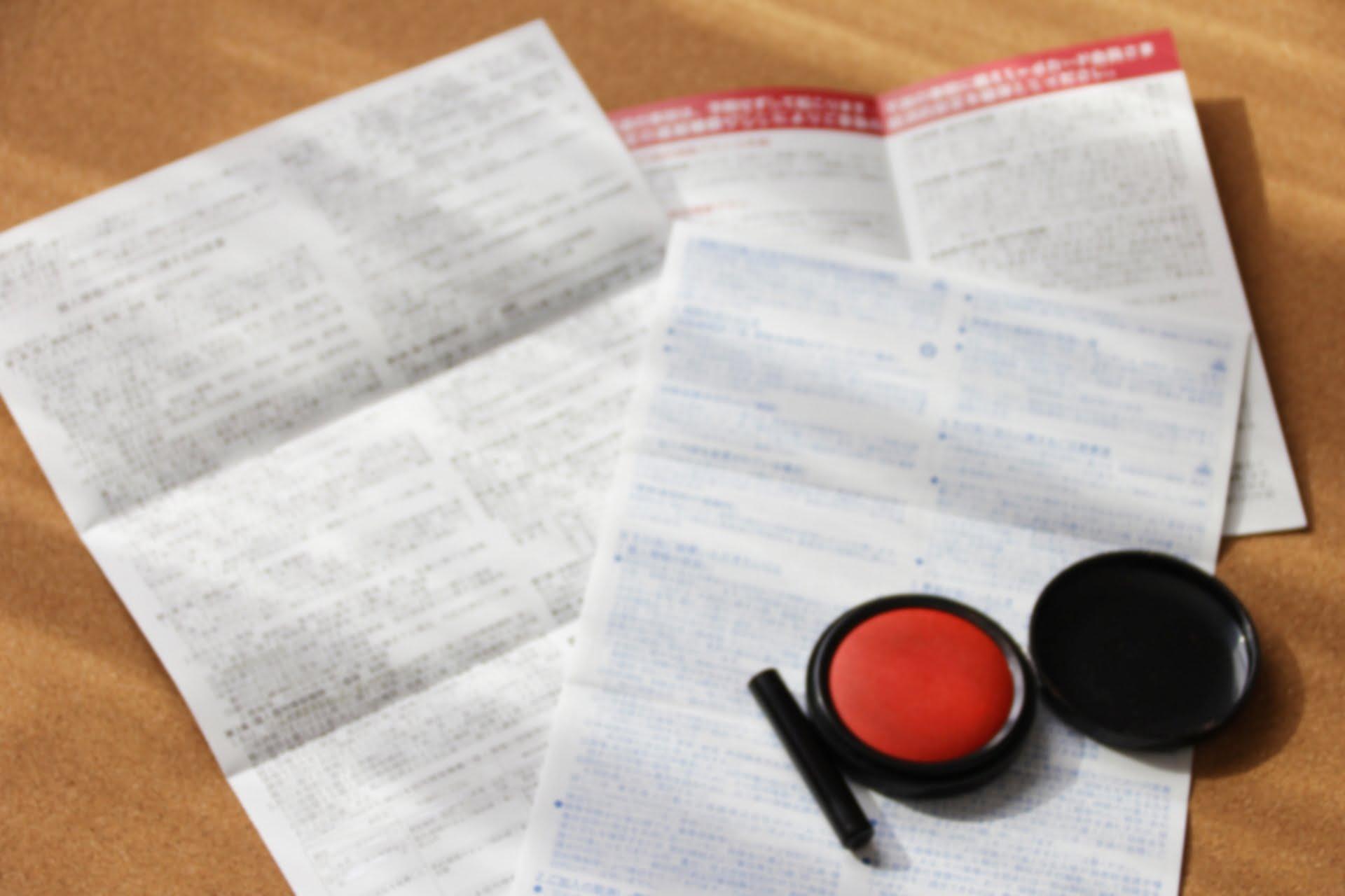 ホンダレンタカー レンタカー貸渡約款イメージ画像