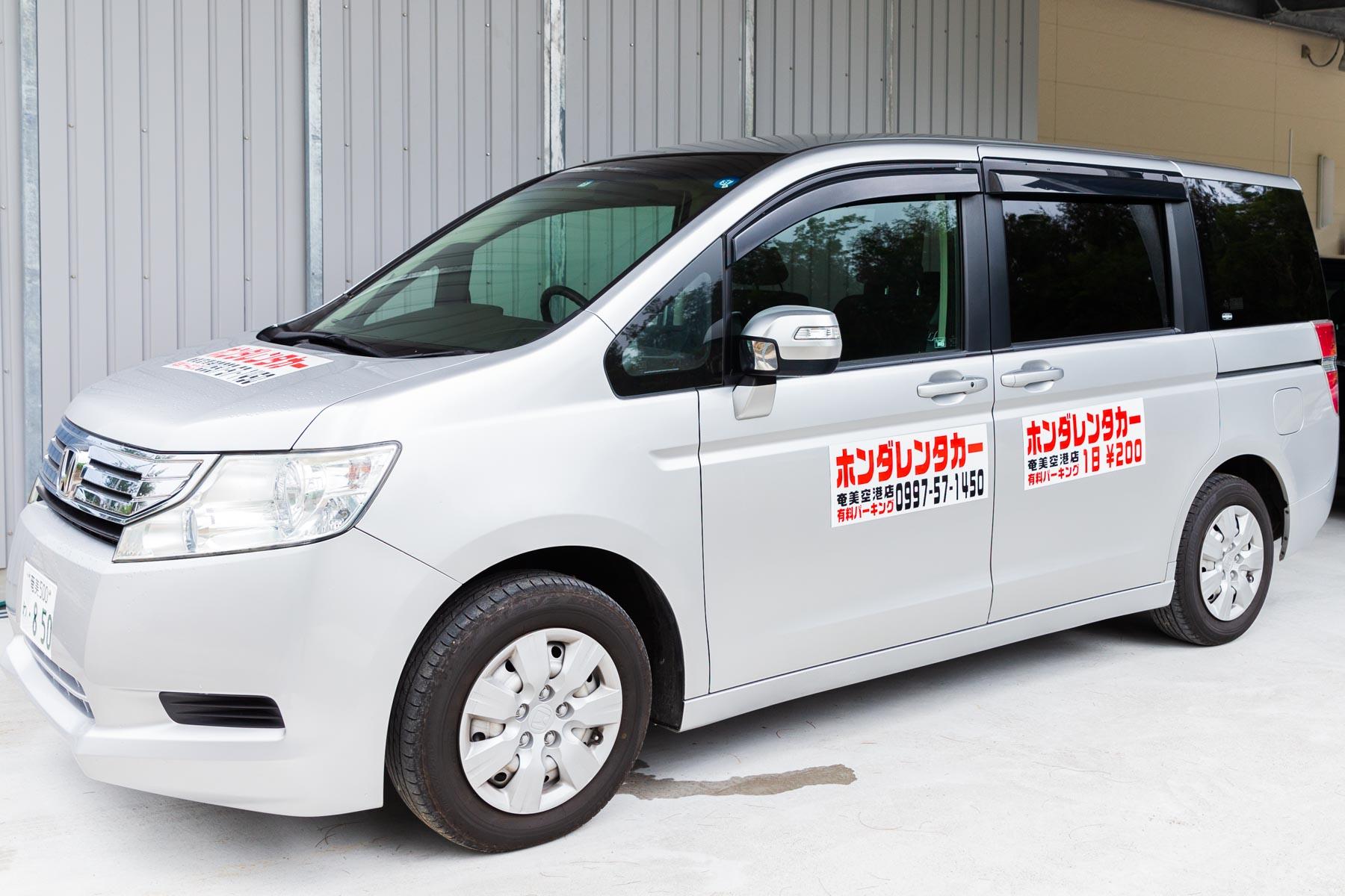 ホンダレンタカー ではこちらの車で安全に事務所・奄美空港間を送迎いたします